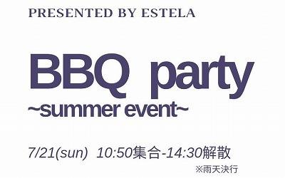 ESTELA BBQ PARTY 2019