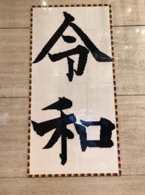 NAGOYA恋活パーティー