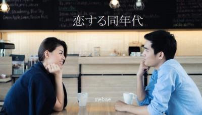 恋するサマーパーティーin大網