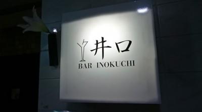 北九州で婚カツ、釣り好き大集合!in黒崎