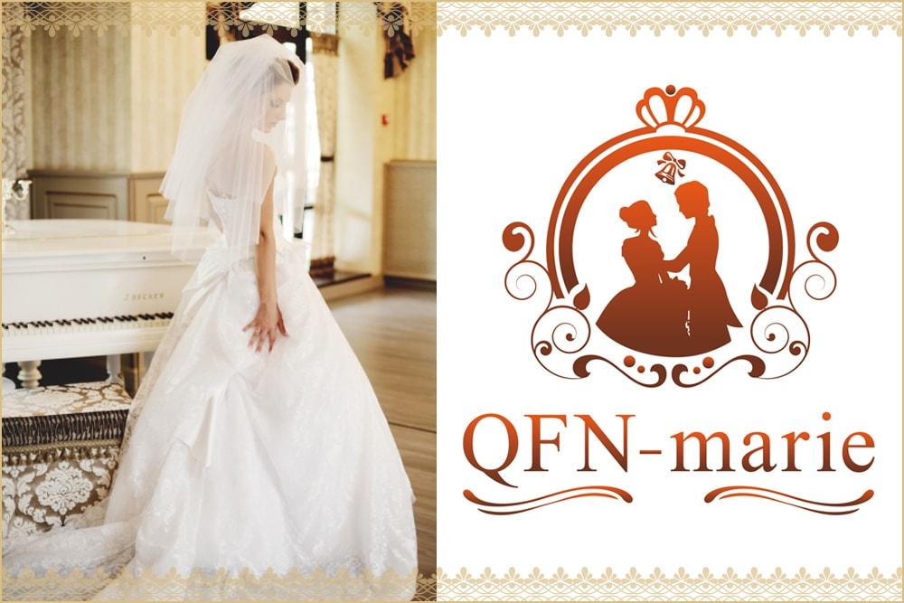 qfn-marieの連絡先