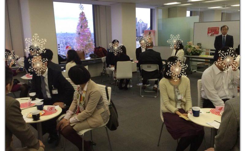 良縁ネットコラボパーティーin新宿天空ラウンジ2015年12月のタイトル画像