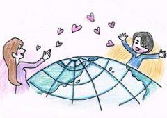 遠距離恋愛でのご成婚のタイトル画像