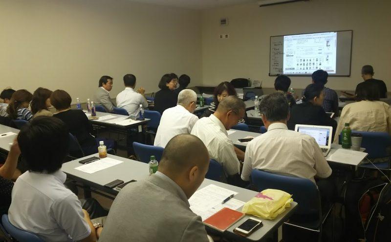 良縁ネット連盟 九州定例会 2016年9月のタイトル画像