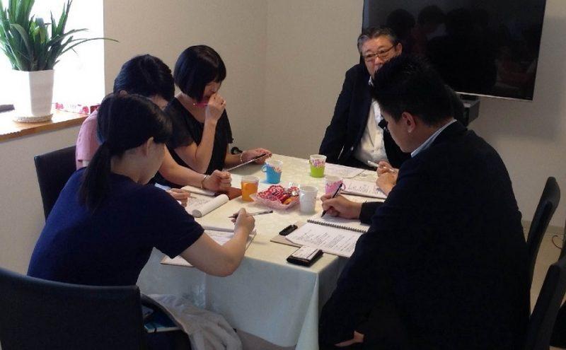 良縁ネット仲人アカデミー 2016年9月のタイトル画像
