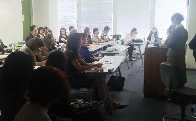 良縁ネット関西地区定例会 2016年10月のタイトル画像