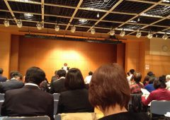 人権・個人情報等に関する研修セミナー(東京)2016年11月10日のタイトル画像