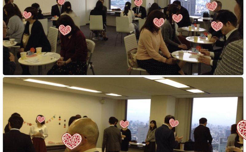 良縁ネットコラボパーティーin新宿天空ラウンジのタイトル画像