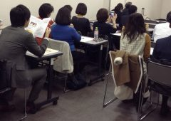 良縁ネット連盟 九州地区定例会 2016年11月のタイトル画像
