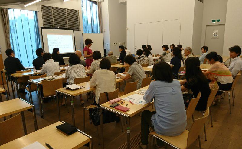 良縁ネット連盟 東京定例会 2017年8月②のタイトル画像