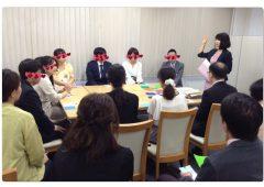 良縁ネット主催Early autumn party in博多 のタイトル画像