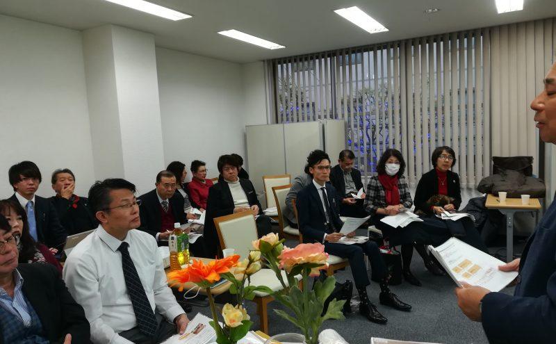 良縁ネット連盟 九州地区定例会 2017年12月 サービス①のタイトル画像