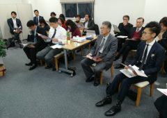 良縁ネット連盟 九州地区定例会 2017年12月 運用ルールについてのタイトル画像