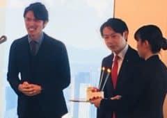 良縁ネット連盟 六本木ヒルズ新年会 レポート③のタイトル画像