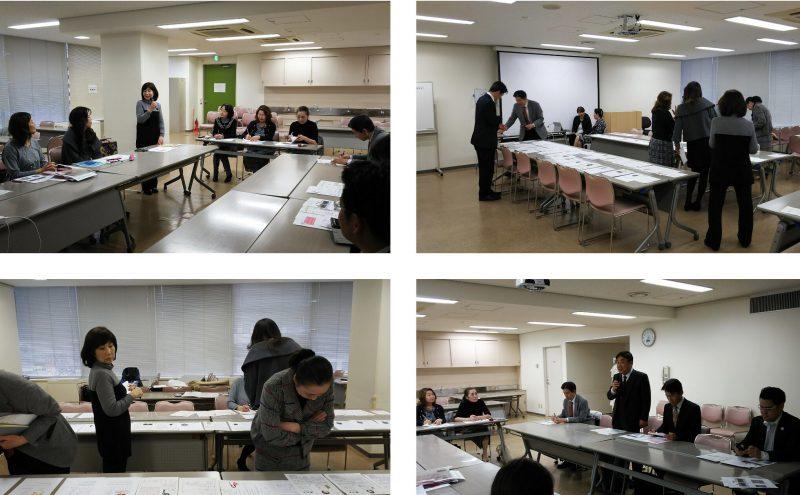 2018年3月 関西地区定例会のタイトル画像