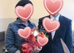 42歳女性の成婚婚活!のタイトル画像
