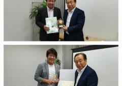 良縁ネット 九州地区博多定例会 2018年7月のタイトル画像