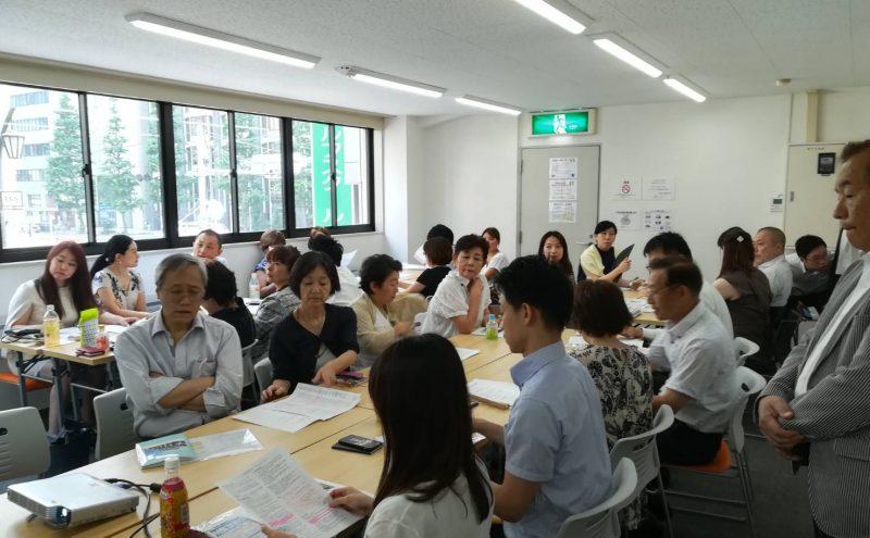 良縁ネット 東京定例会 2018年7月のタイトル画像