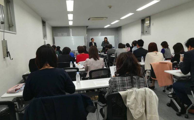 良縁ネット連盟 東京定例会 12月のタイトル画像