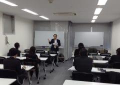 2018年12月 良縁ネット主催MCSAカウンセラー認定試験 東京のタイトル画像
