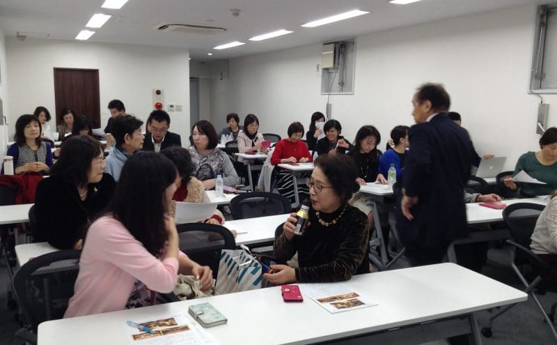2018年12月良縁ネット主催 東京 プロフィール交換会のタイトル画像