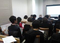 2019年2月 九州地区定例会 のタイトル画像