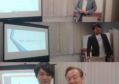 2019年9月 良縁ネット連盟 九州地区定例会 セミナー 開催 のタイトル画像
