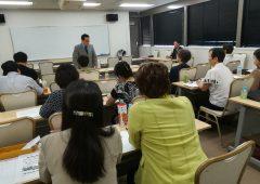 2019年9月 良縁ネット連盟 神奈川定例会 セミナー 開催 のタイトル画像