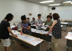2019年9月 良縁ネット連盟 神奈川交換会 開催のタイトル画像