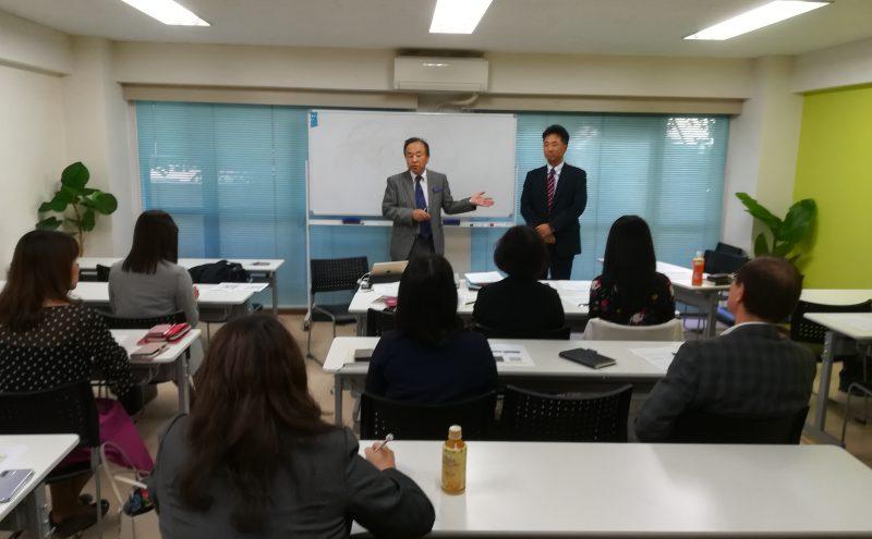 2019年10月 良縁ネット連盟 仙台 定例会 及び 交換会 開催のタイトル画像