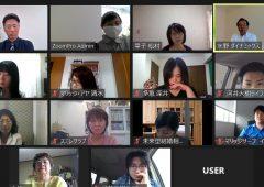 2020年5月 オンラインお見合い 勉強会 埼玉 神奈川 良縁ネット定例会のタイトル画像