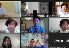 2020年5月 オンラインお見合い勉強会 茨城 千葉 良縁ネット定例会のタイトル画像