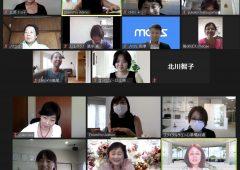 2020年8月 オンライン 関西地区 関東地区 良縁ネット交換会のタイトル画像