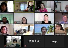 2020年9月 オンライン 九州地区 良縁ネット交換会のタイトル画像