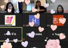 2020年10月 オンライン 千葉 茨城 埼玉 良縁ネット定例会及び交換会のタイトル画像