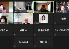2021年5月 オンライン 関西・四国地区 良縁ネット定例会及び交換会のタイトル画像