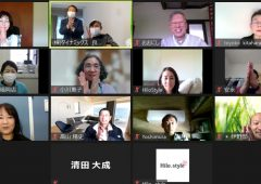 2021年5月 オンライン 九州・中国地区 良縁ネット定例会及び交換会のタイトル画像