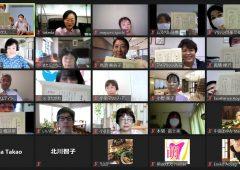 2021年7月 オンライン 関東地区 良縁ネット定例会及び交換会のタイトル画像