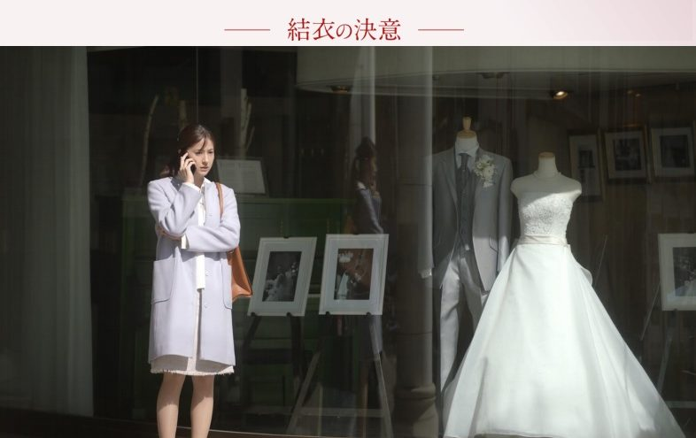 「マリッジカウンセラー 結衣の決意」 オンライン上映会についてのタイトル画像