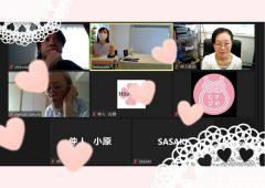 2021年月8開催 オンライン勉強会 オンラインお見合いサポートのタイトル画像