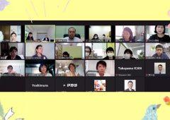 2021年9月 オンライン 九州地区 良縁ネット定例会及び交換会のタイトル画像
